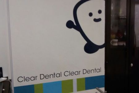 CLEAR DENTAL Amerimed Hospital Cancun