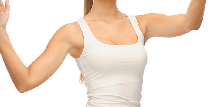 Arm lift hanemann plastic surgery baton rouge louisiana